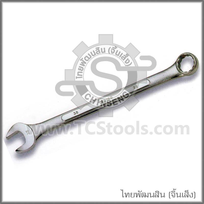 36/mm Curve/ /306/G 36 Gedore Slogging Ring Spanner