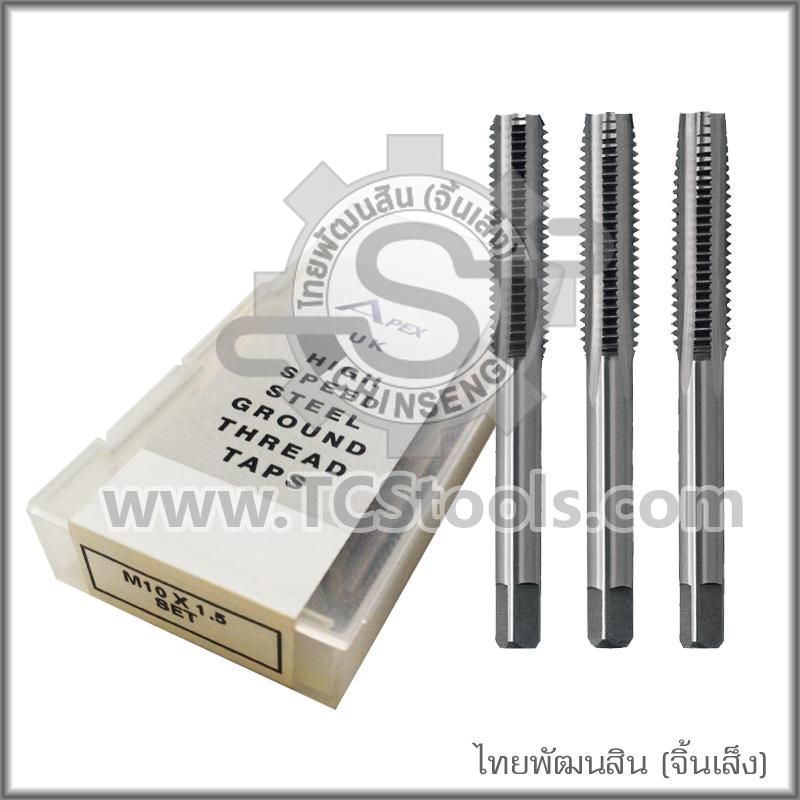 natural white PP Plastic welding rods 10mm 10 pcs //flat strips//