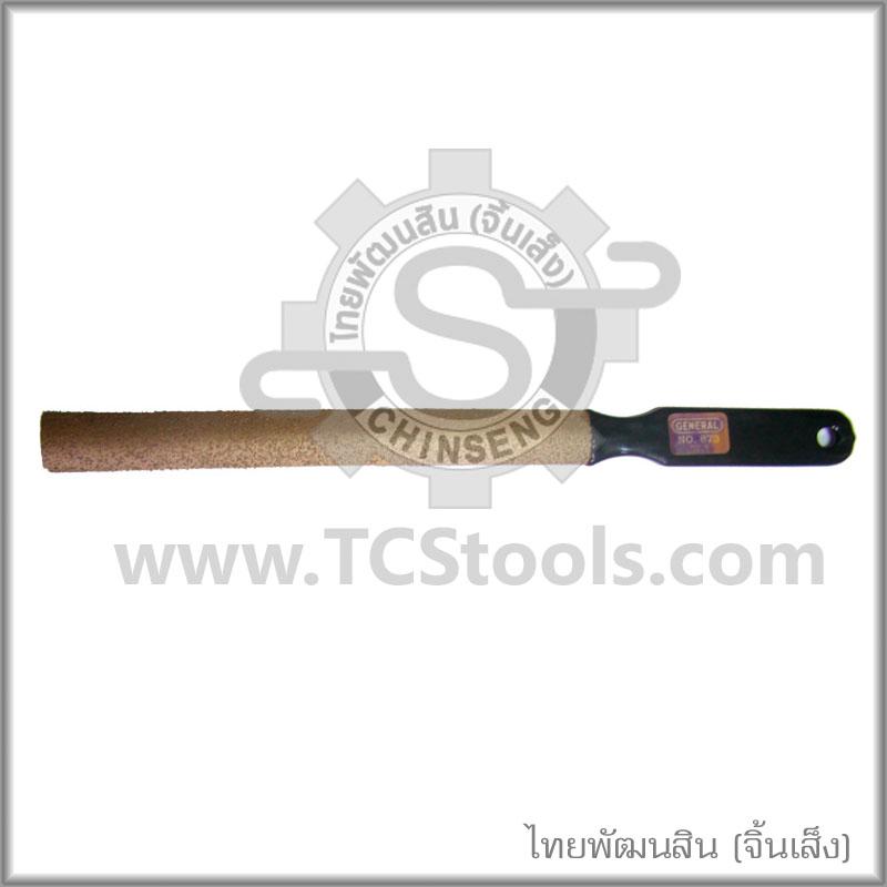 Premium Double Cut Tungsten Carbide Burr SM-5 Pointed Cone Shape