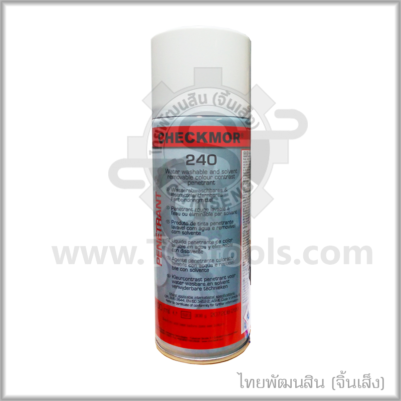 225 x Metric O-Rings Seal Washers Gaskets Hydraulics Diesel Petrol /& Solvents
