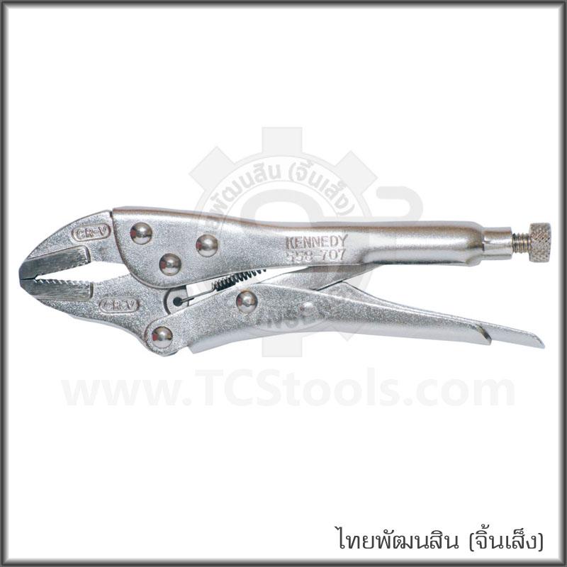 "5pc 11/"" Long Needle Nose Pliers Set Bent Nose Plug Cable Puller Reach Flat 90 45"