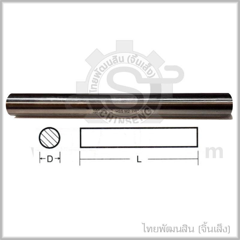"5//16/"" HSS 2 flutes end mill ball nose 3//8/"" OD threaded Shank  Presto England"