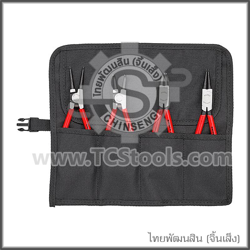 Head Pliers C Clip Snap Ring Circlip Cir Internal External Plier Pinchers Tool