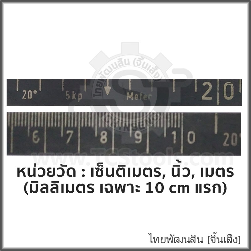 "1//4/"" Steel x 9.00/"" Square w//4.00/"" Hole"