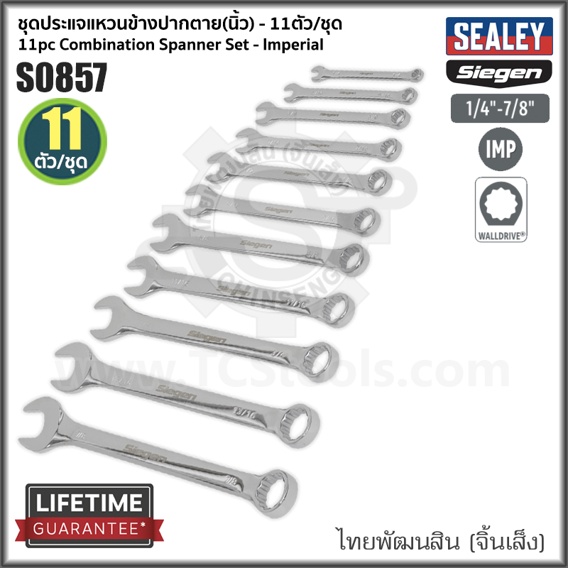 Drive Chain Mini Moto 6mm 25H 75 Links // 150 Pins, Steel