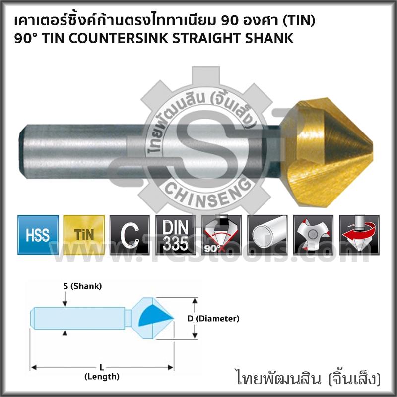 32mm Mirror Polished Finish 1m Alloy Straight Length Hose Aluminium Tube Pipe