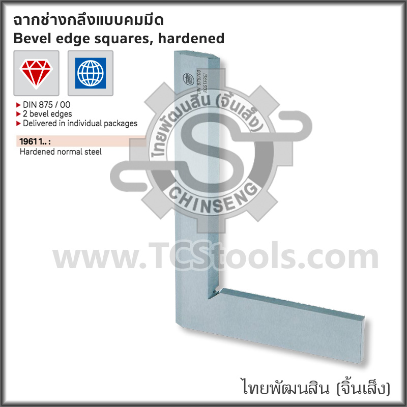 """HEAVY DUTY 300 MM 12/"""" FIRM JOINT OUTSIDE OD CALIPERS HARDENED STEEL ARMS"""