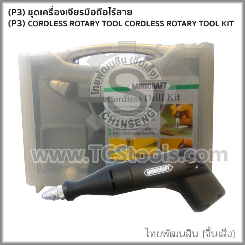 400-Piece Nylon Cable Tie Kit PRO POWER Black