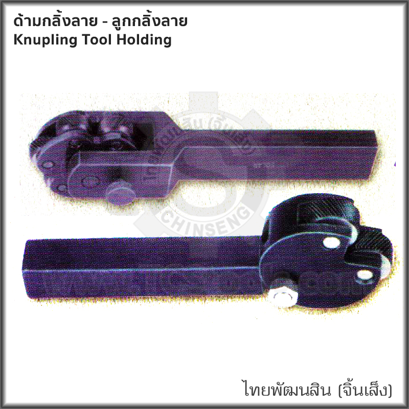 Tool without Base SST-0156-BF GM Transmission Holding Fixture