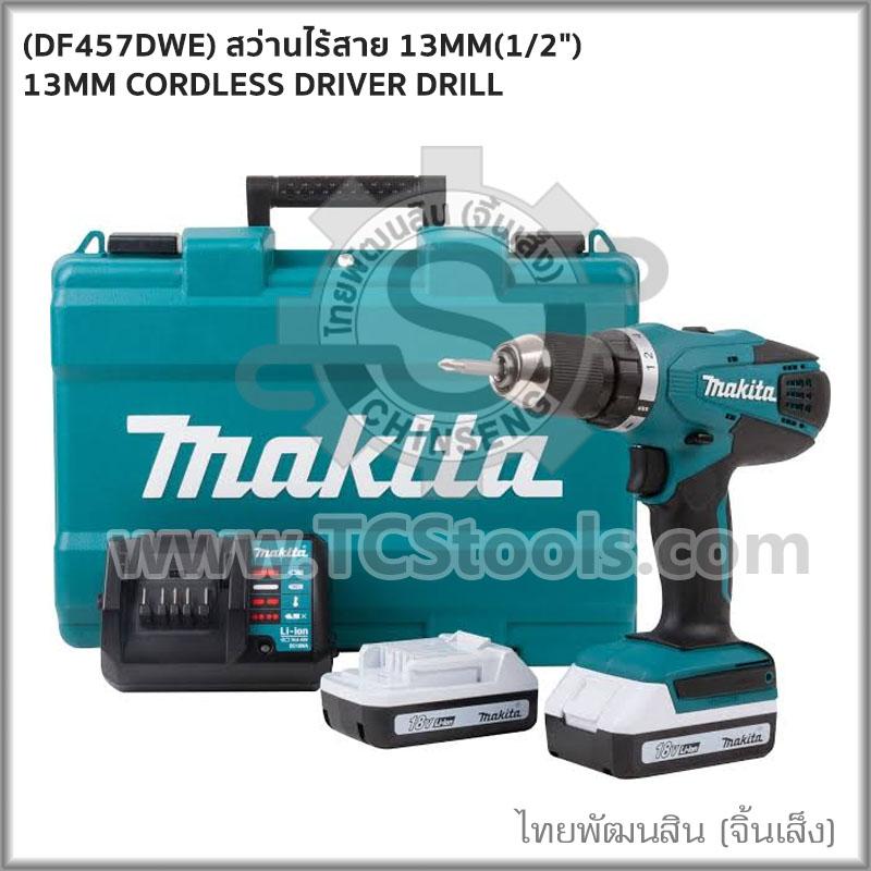 Makita 18V Li-ion Cordless Combi Hammer Drill HP457 Inc 74 Pce Accessories Kit!