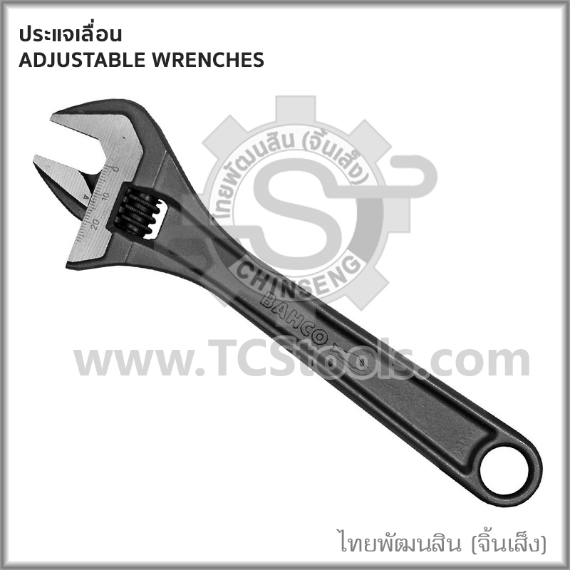 "cushioned grip. 8/"" adjustable wrench AM-Tech heavy duty adjustable"