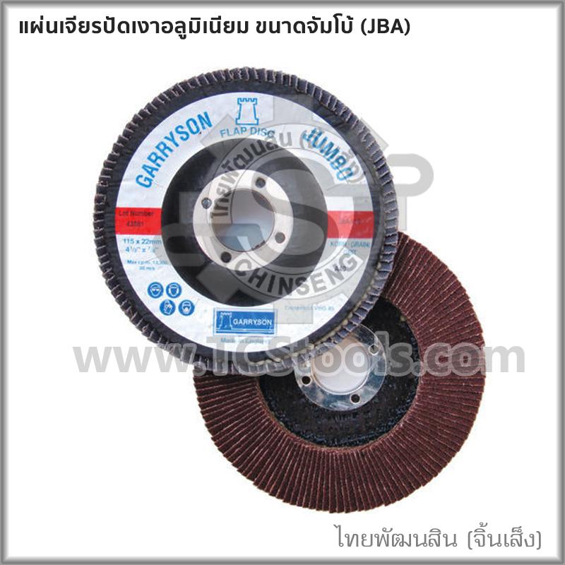 Double Row FixKit Diamond Grinding Cup Wheel Disc