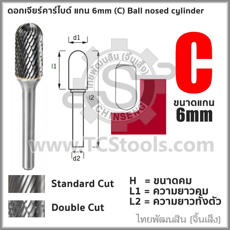 Cylindrical End Cut SA-41 Standard Cut 1//16 x 1//4 x 1//8 4 Carbide Burrs