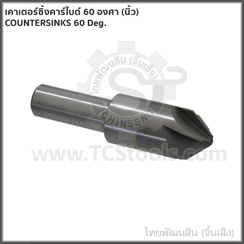 1400-28SS 28mm Stainless Steel External Circlip