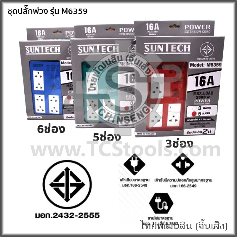 Thin Angle Block Set Range: 6° 10° 5 Pcs