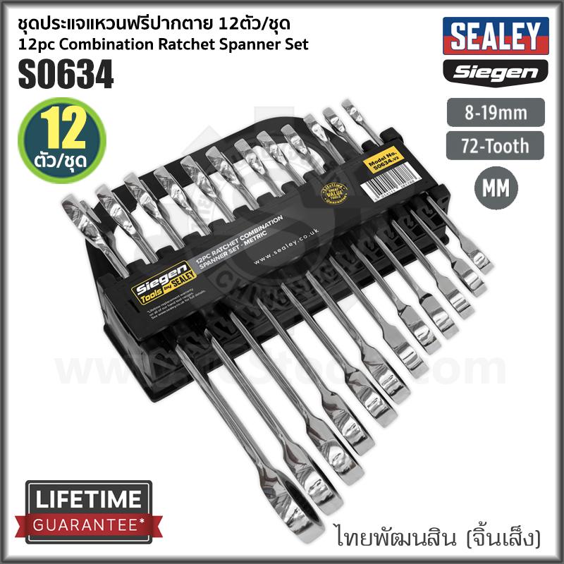 2pc QUICK RELEASE BIT HOLDER SET 60 /& 150MM Screw  Adaptor Drill Bit Heavy Duty